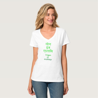 SYW Yoga is Ecstasy Tshirt
